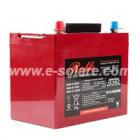 Battery Rolls S12-95AGM